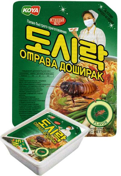 Правильная еда на Кильдим.ру