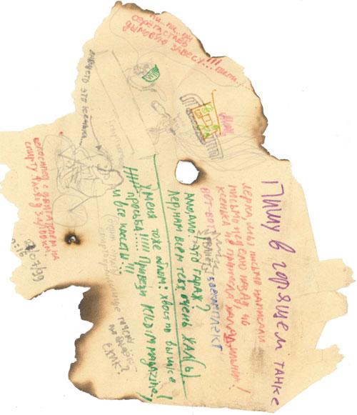 Оригинальный кусок обоев с надписями конца XX века